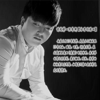 DJ导师小贝